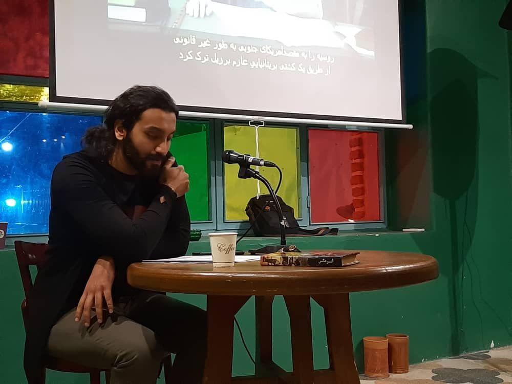اجرای زنده راوکست - ایمان نژاداحد